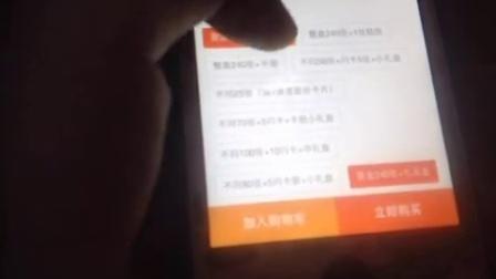 小花仙商家介绍(棒棒哒)