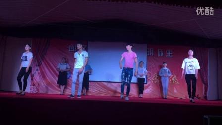 菏泽信息工程学校礼仪基本展示