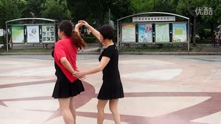 广场交谊舞(仑巴)珍藏版之二
