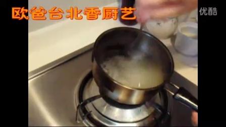 台湾台北【千岛沙拉酱 】做法,简单易学,自制【减脂七宝沙拉 】美食