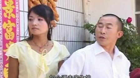 2集云南山歌剧《妈要嫁人了》上集