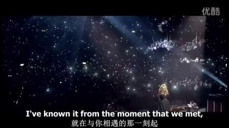 Adele-让你感受到我的爱Make You Feel My Love 现场 中英字幕