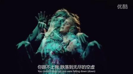 Adele-Send My Love (To Your New Lover) 中英字幕 (Tyler & 肉粒儿) 音悦Tai