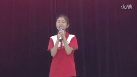 宜川中学高2018届凌逸1班主题班会-志气梦想行动做卓越的自己