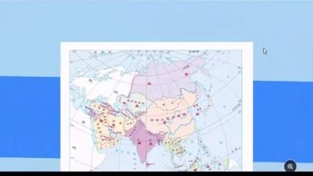 地理七年級系列復習之一亞洲的位置和范圍