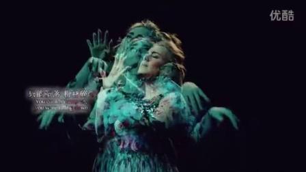 Adele-诚挚祝福Send My Love中文字幕 (西洋知音) 音悦Tai