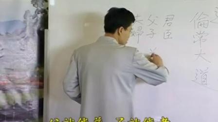 蔡禮旭老師 古晉《弟子規》06