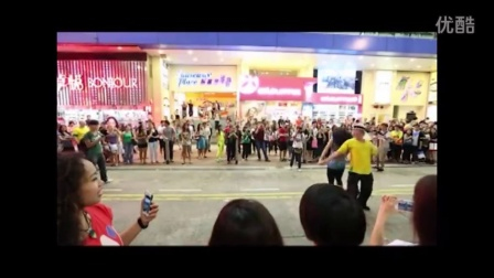 Zouk FLash Mob HK 2012 (after editing video)1