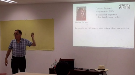 An introduction to Category Theory (D1p1) by Prof. Colin McLarty