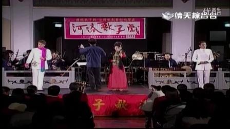 2002河洛中山堂演唱会-《彼岸花》情归何处(郭春美、石惠君、许亚芬)