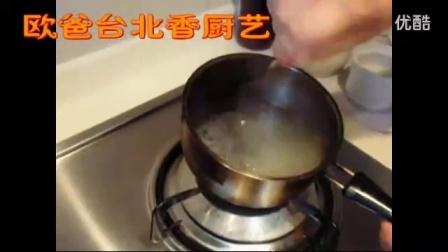 台湾台北【千岛沙拉酱 】做法,简单易学,自制【减脂七宝沙
