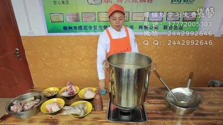 广西螺丝粉加盟店柳州最好吃的螺蛳粉网狼农特螺丝粉多少钱