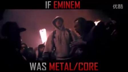 当说唱天王Eminem玩起了金属/核