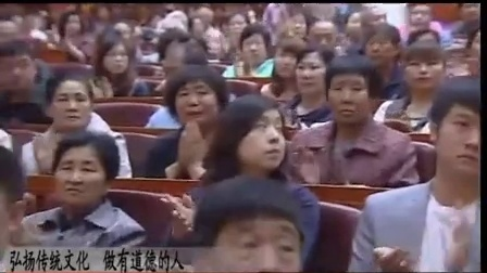 第29届传统文化公益论坛大会《传统文化的可持续发展》 罗杰会长_标清_1
