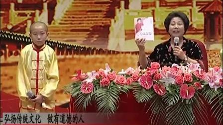 第29届传统文化公益论坛大会《人生百善孝为先 》 刘冰老师_标清_1