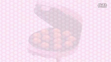 荷家欢- Popcake 迷你蛋糕电烤炉