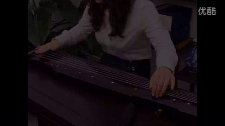 古琴培训班多少钱 古琴基础教程 但愿人长久古琴曲谱