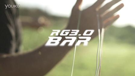 wainman hawaii 风筝冲浪装备介绍 rg3.0把手控制系统