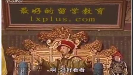 康熙王朝认定最好的留学教育