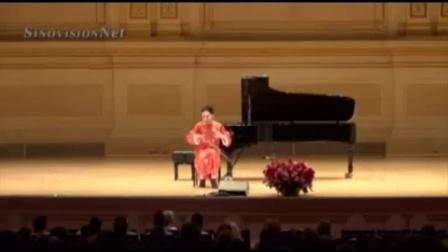 王馨仪和张睿宏应邀在卡内基斯特恩主厅表演