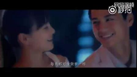 根据明晓溪同名小说改编的电影《泡沫之夏》曝光终极预告宣传片花