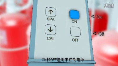 Coltraco Portalevel Max 手持式气体灭火系统 超声波液位计介绍中文字幕