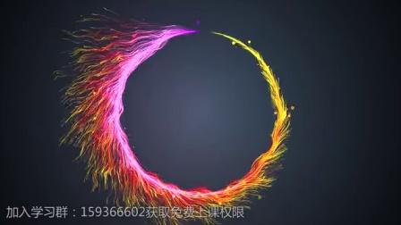 AE特效 炫酷粒子环生长案例