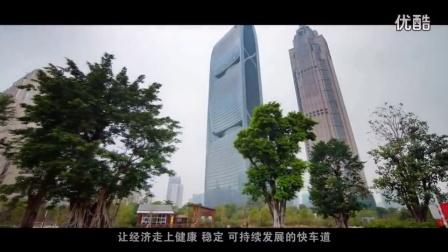 iBBX国际易货北京总部宣传片_超清