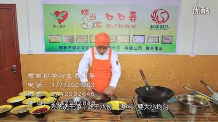 柳州螺蛳粉培训学校螺蛳粉代理加盟柳州螺蛳粉要多少钱