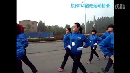 户外运动健身广场舞【焦作DJ酷走】宣传片【中信银行杯健康跑活动】