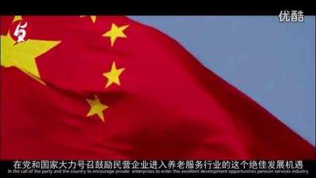 FCF投资理财中汇爱五福集团【VV系统】