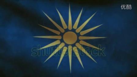 Famous Macedonia - Berühmtes Makedonien - Makedonia Ksakousti(Instrumental)