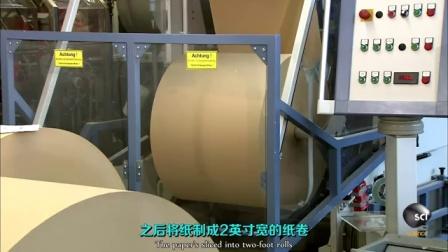 【欧美科学技术】咖啡过滤纸的生产过程 @柚子木字幕组