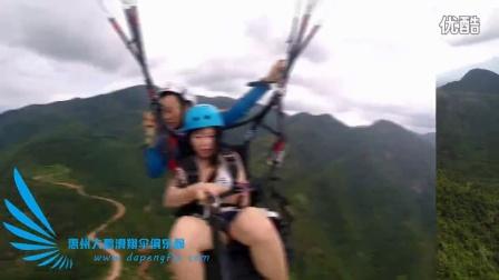 2016-06-18西华山双人体验飞行