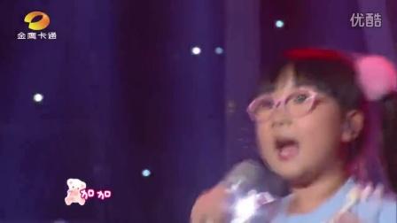 【wo1jia2】牟明珠演唱《加加油》现场版(2016中国新声代第四季第一期)