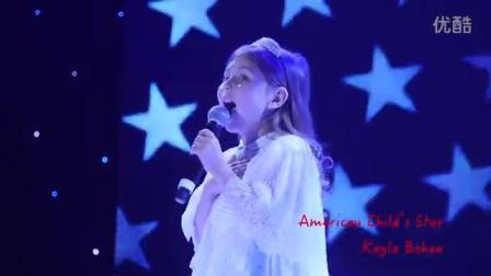 Kayla Bohan 中美国际电视节开幕式演唱美国星条旗国歌