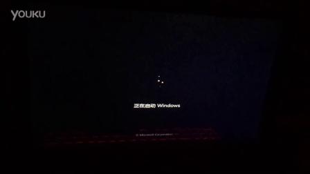 联想拯救者i7尊享版,装win7系统开机屏幕闪烁