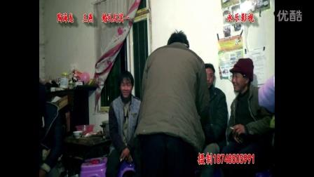 威宁县雪山镇陶海龙家婚礼视频1