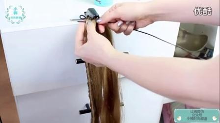 3款女生标志性发型 扎头发 时尚流行视频教程 简单编扎辫子盘头编发学习