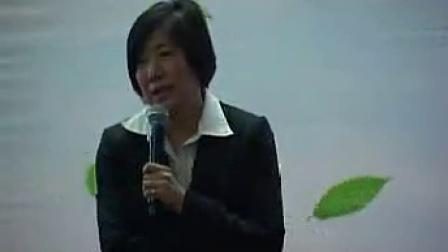 台湾基金教母萧碧燕讲基金定投