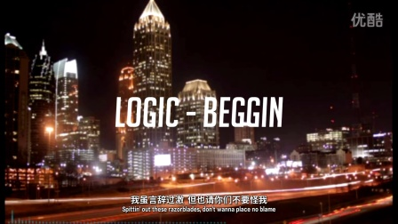[OURDEN]Logic - Beggin