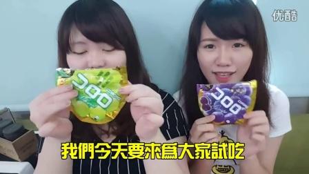 小三美日-UHA味觉糖/Kororo果汁软糖