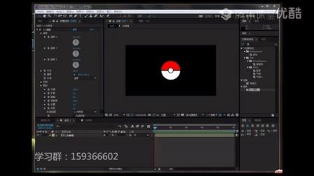 AE精品教程:弹性动画-Q萌的神奇宝贝球