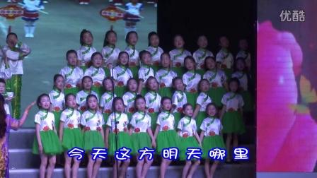 HD  通化市东昌区教育系统小学生合唱汇演02