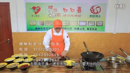 广西柳州螺蛳粉柳州最好吃的螺蛳粉网狼柳州螺蛳粉加盟店