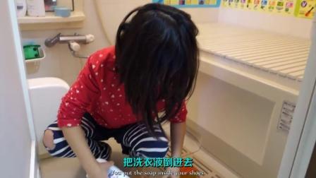 【爱子在日本】日本三年级学生的家庭作业 @柚子木字幕组