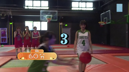 SNH48年度总决选预热综艺《偶像的挑战》第二集