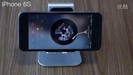 中兴AXON天机 7/vivo Xplay5/iPhone 6s/联想乐檬X3外放音质对比