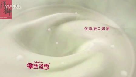 牛奶雪糕广告蒙牛蒂兰圣雪_30s_A 食品广告片