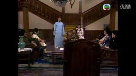 京华春梦 03(1980 刘松仁 汪明荃)